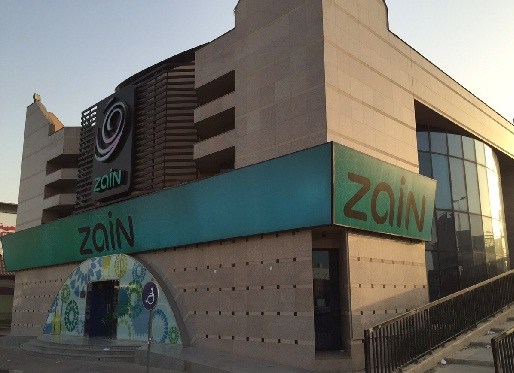 Salmiya Co-op Family Center & ZAIN